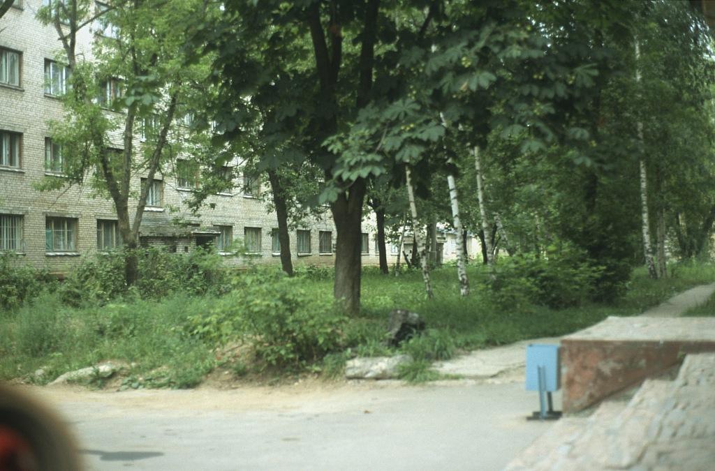 akademiki w moskwie