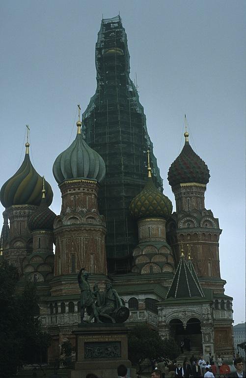 Cerkiew Wasyla Błogosławionego