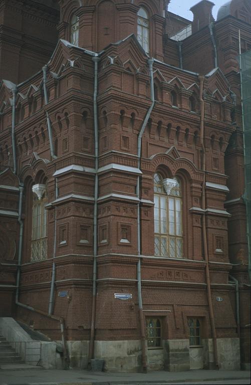 Muzeum historyczne w Moskwie