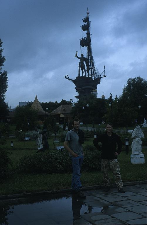 pomnik Piotra Wielkiego Moskwa
