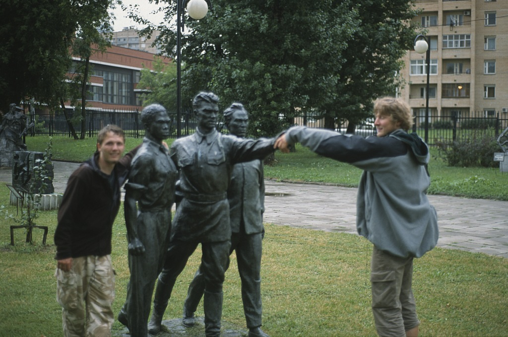 Rzeźba Wiery Muchiny
