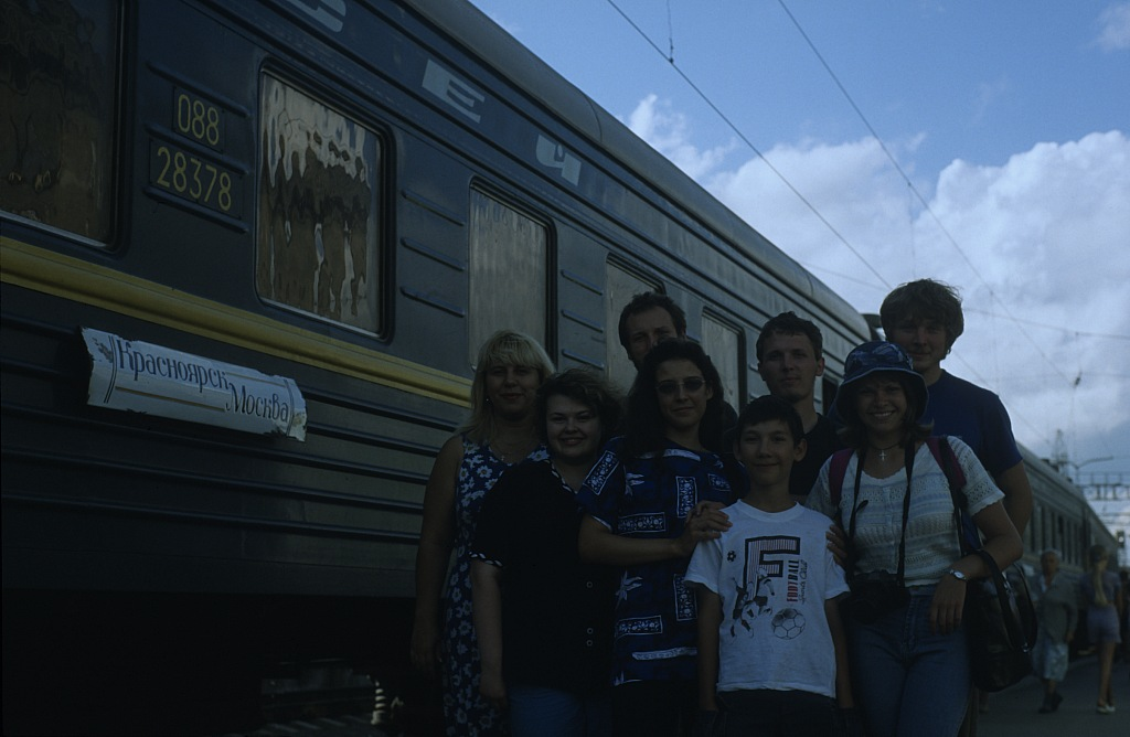 Transsyberyjska Magistrala pociąg Moskwa- Krasnojarsk.