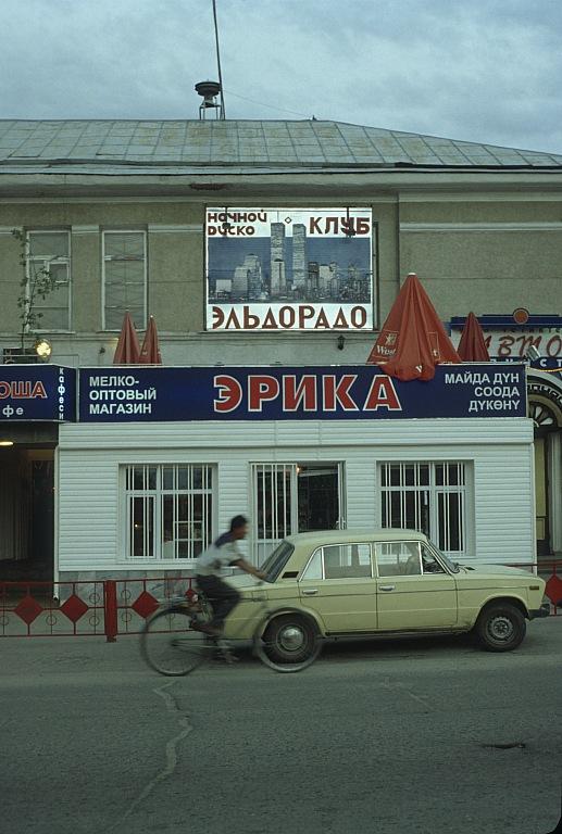 Miasto Karakol Kirgistan