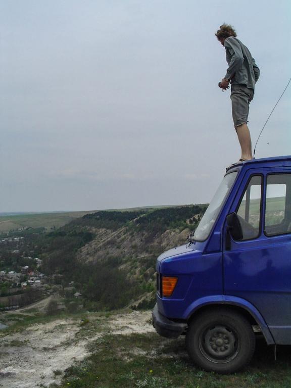 Po dotarciu do miejscowości Bilcze Złote jedziemy pod jaskinię Werteba.
