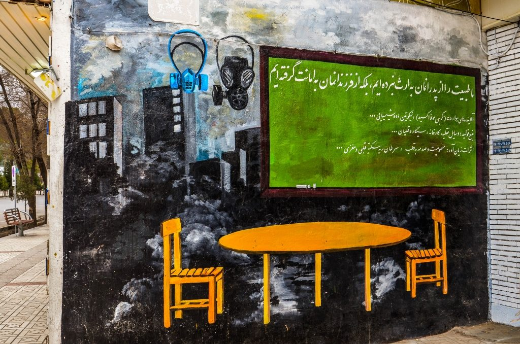 Mural w Kerman. Iran