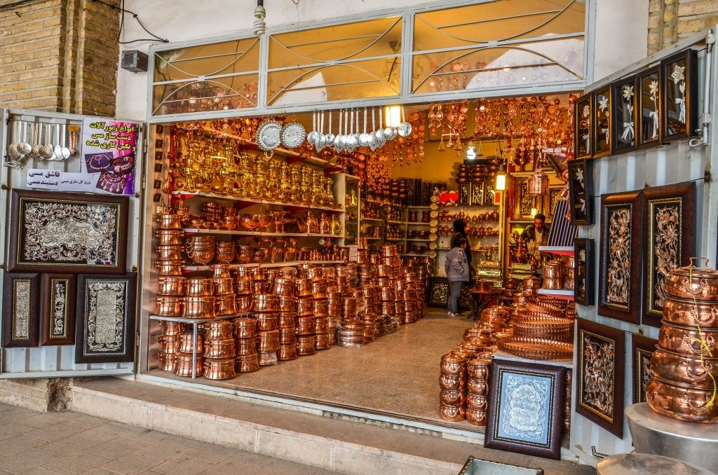 Bazar-e Masgari Shomali Kerman