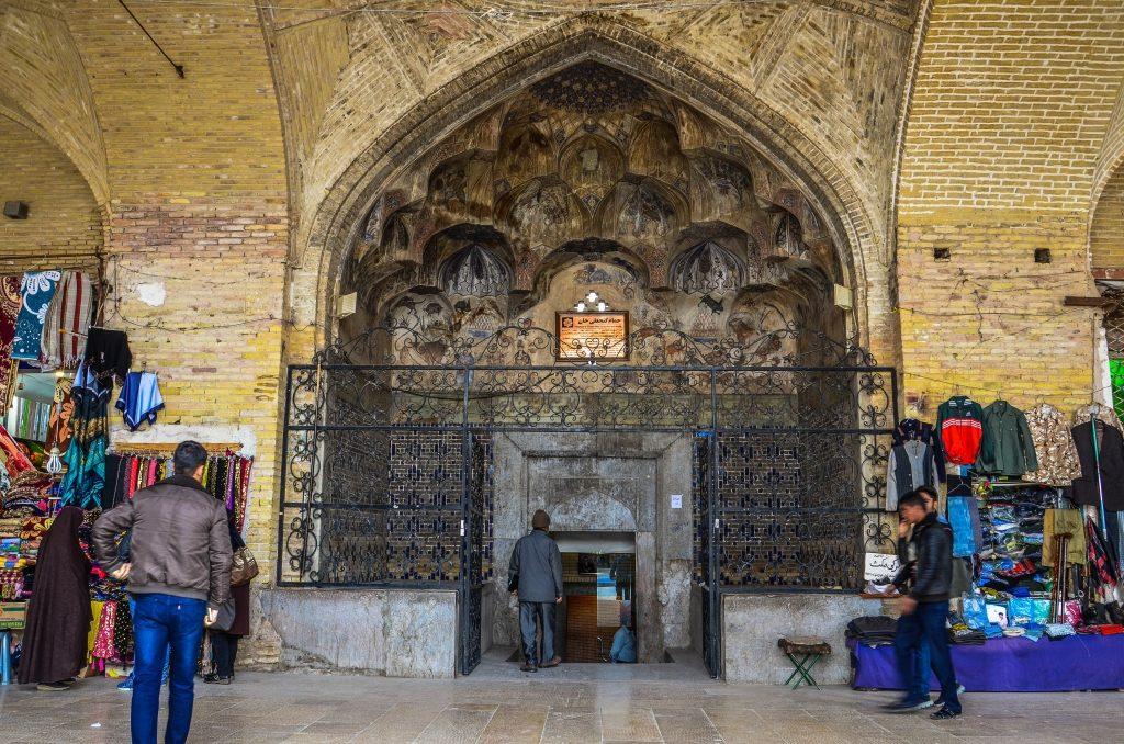 Hamam-e Ganj Ali Khan Kerman