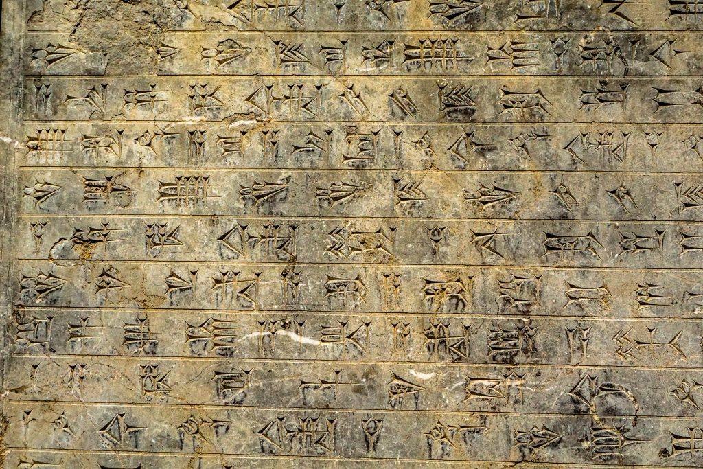 Inskrypcje zapisane pismem klinowym