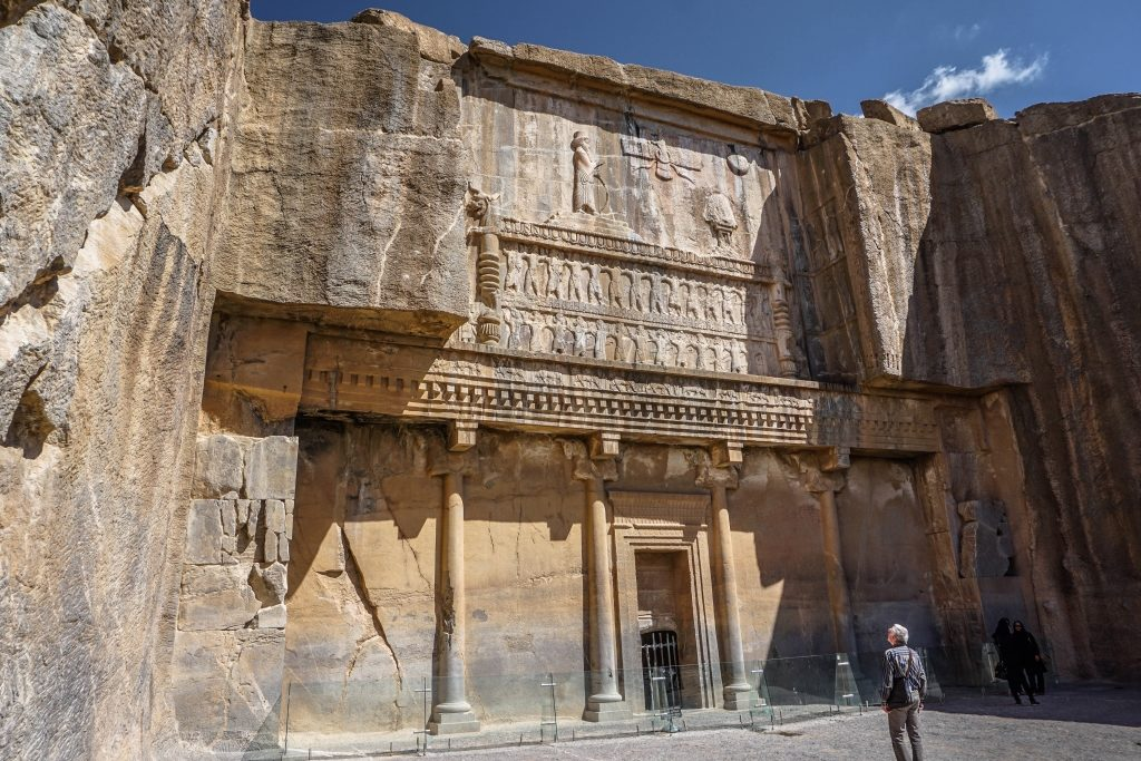 Grobowiec Artakserksesa II. Persepolis