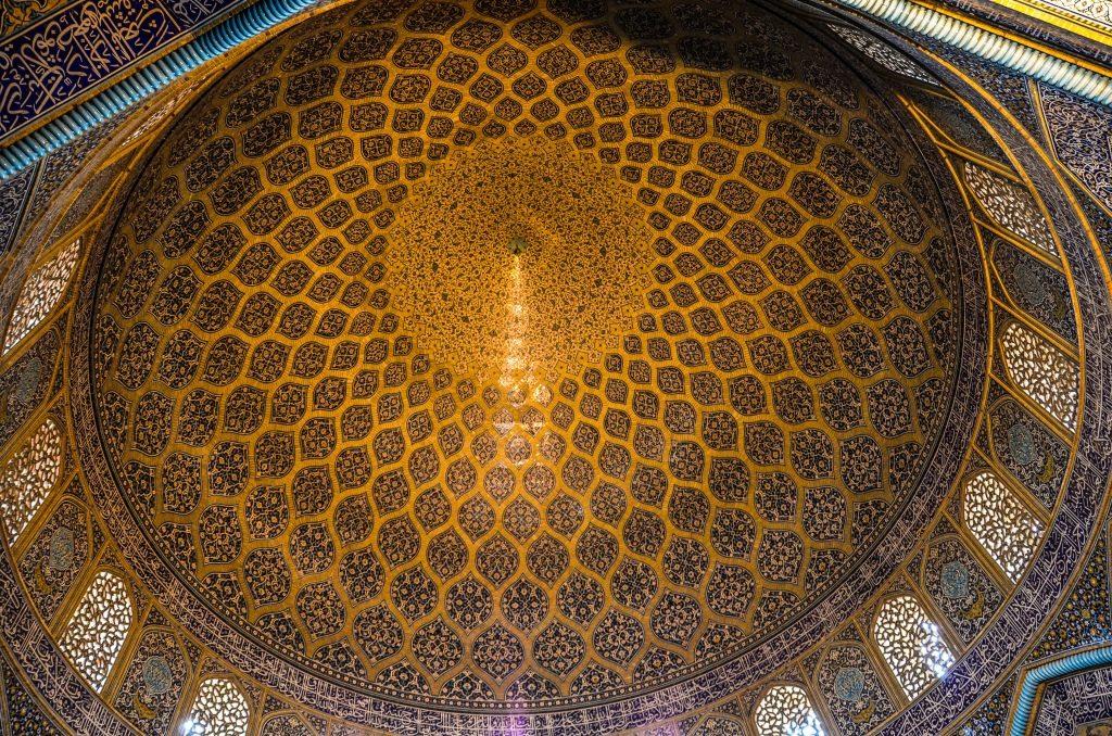 Sheik Luft Allah Mosque