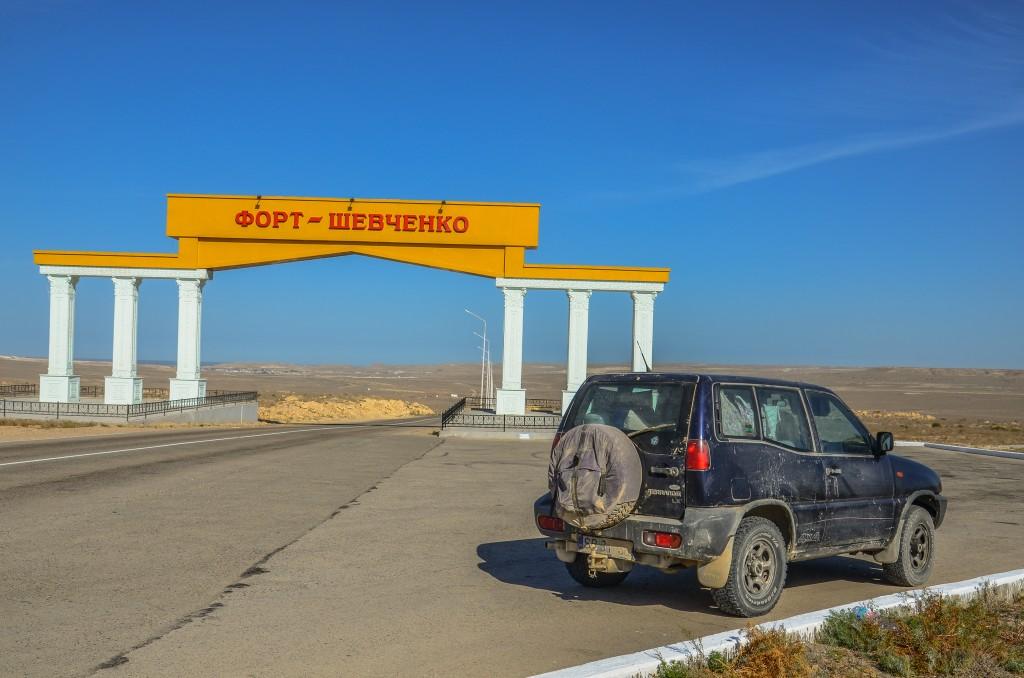 Fort Szewczenko