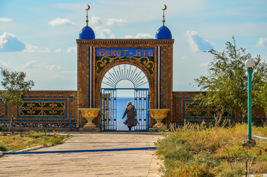 Beket-ata Kazachstan