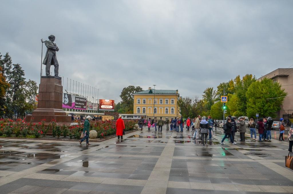 Saratów Rosja