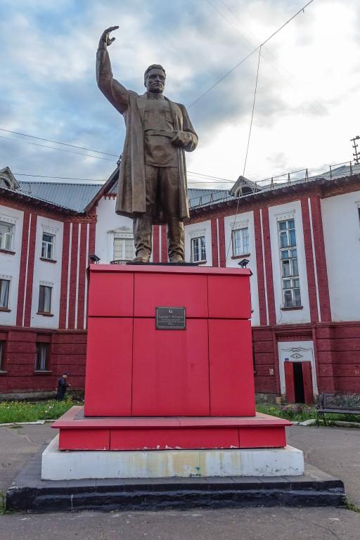 pomnik Kirowa. Inta. Rosja
