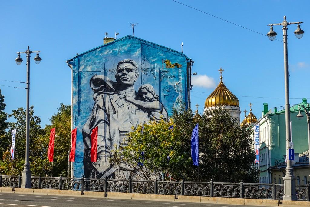 Patriotyczny mural rosja