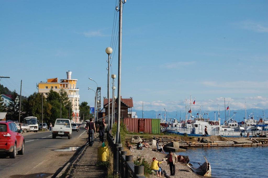 Listwianka Bajkał