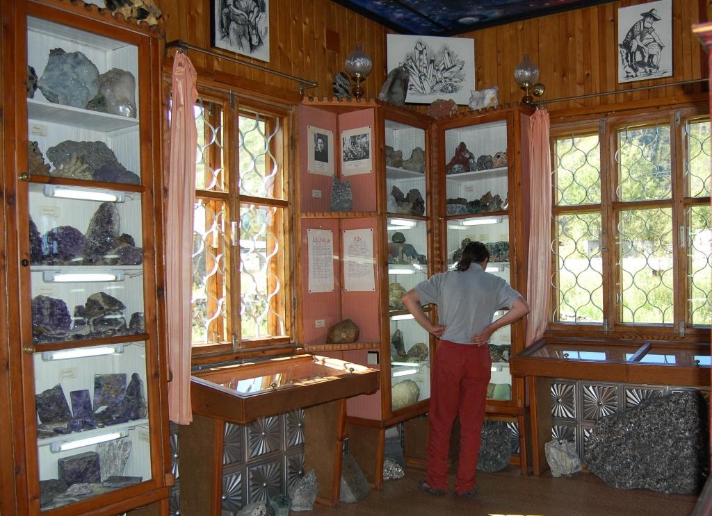 Muzeum Mineralogiczne W.A Zigałowa W Sludiance
