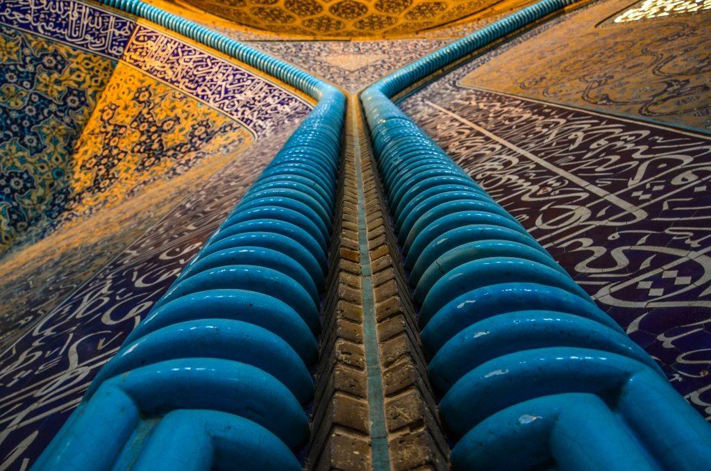 Meczet Luft Allah