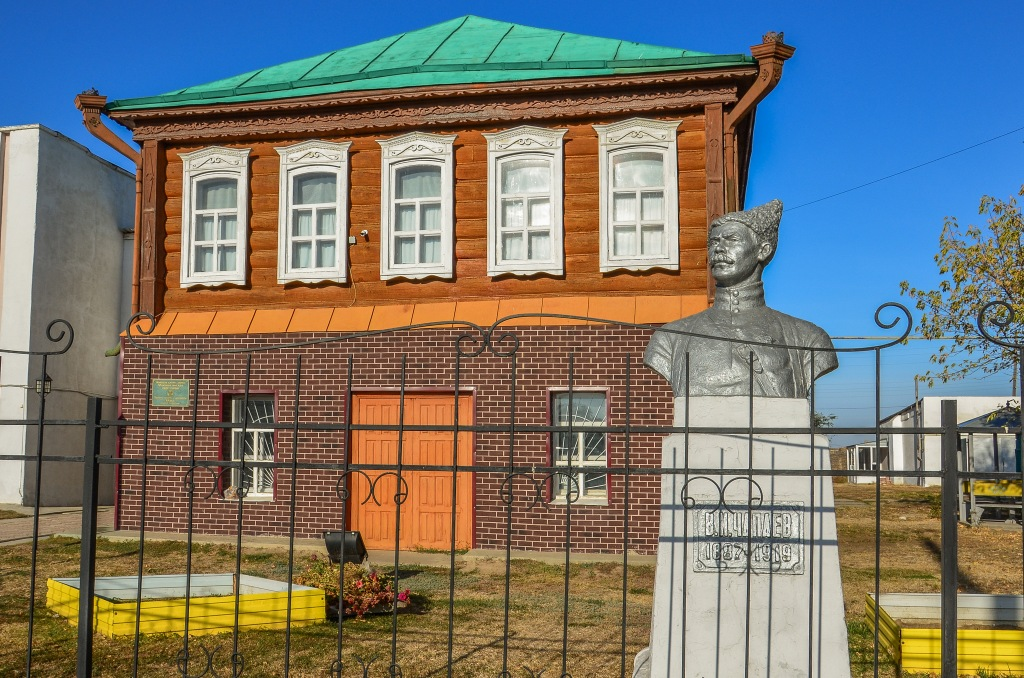 Muzeum Czapajewa