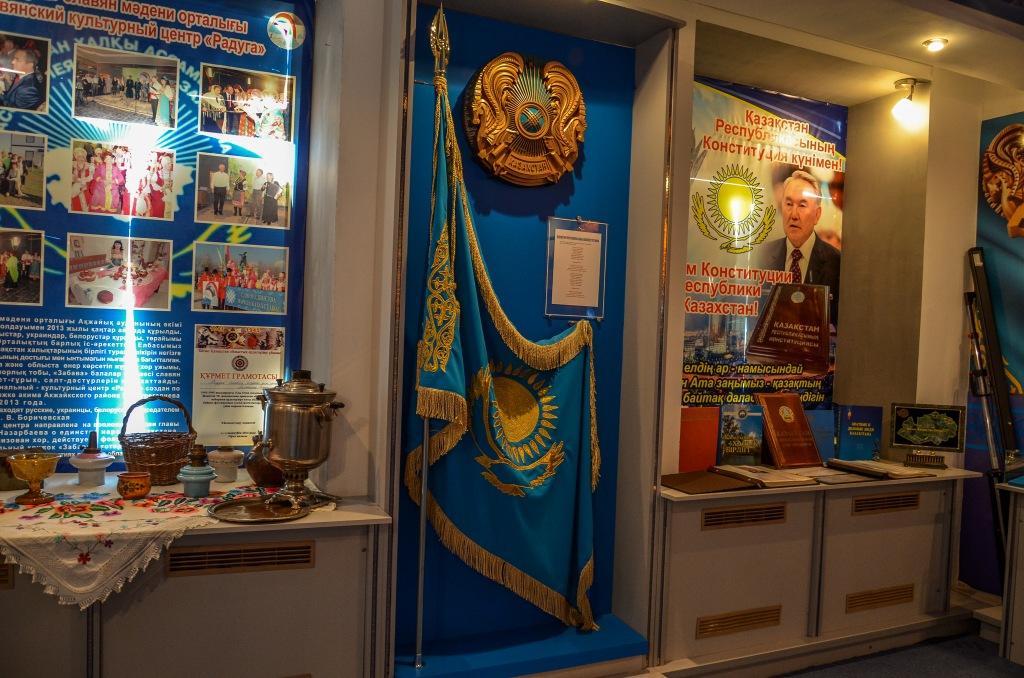 Muzeum Kazachstan Nursułtan Nazarbajew.