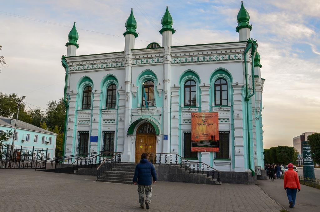 Miasto Uralsk Kazachstan