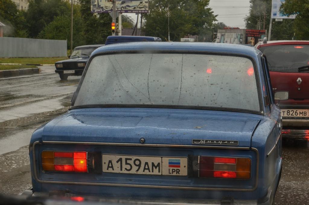 Samochód z Ługańskiej Republiki Ludowej