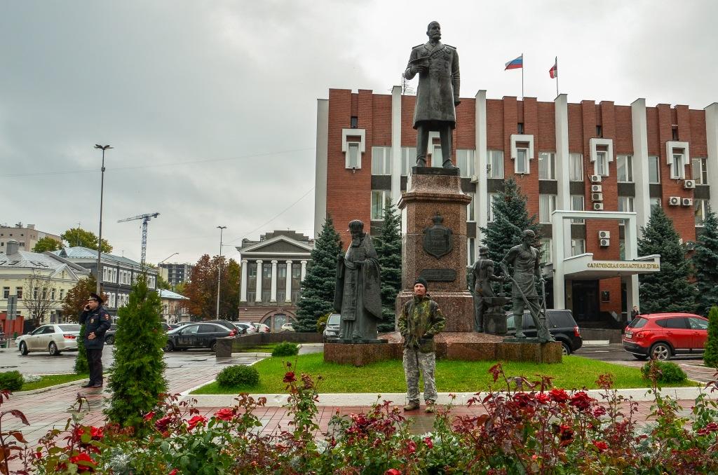 Saratów pomnik Stołypina