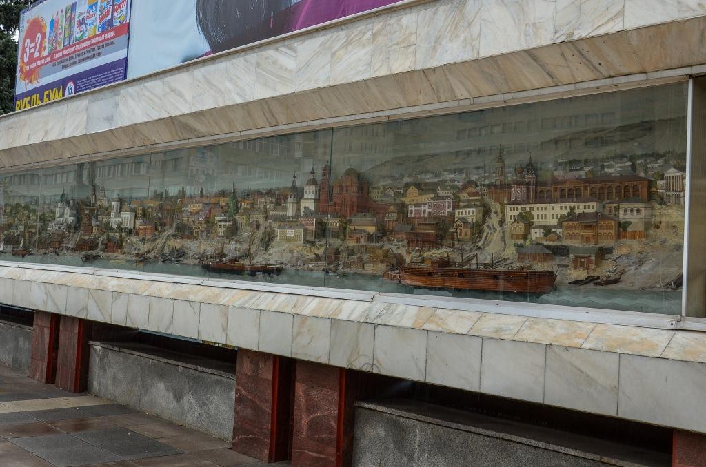 """Panorama """"400 lat Saratowa"""""""