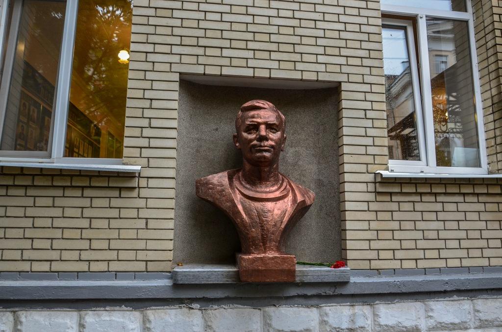 Popiersie Gagarina Saratów