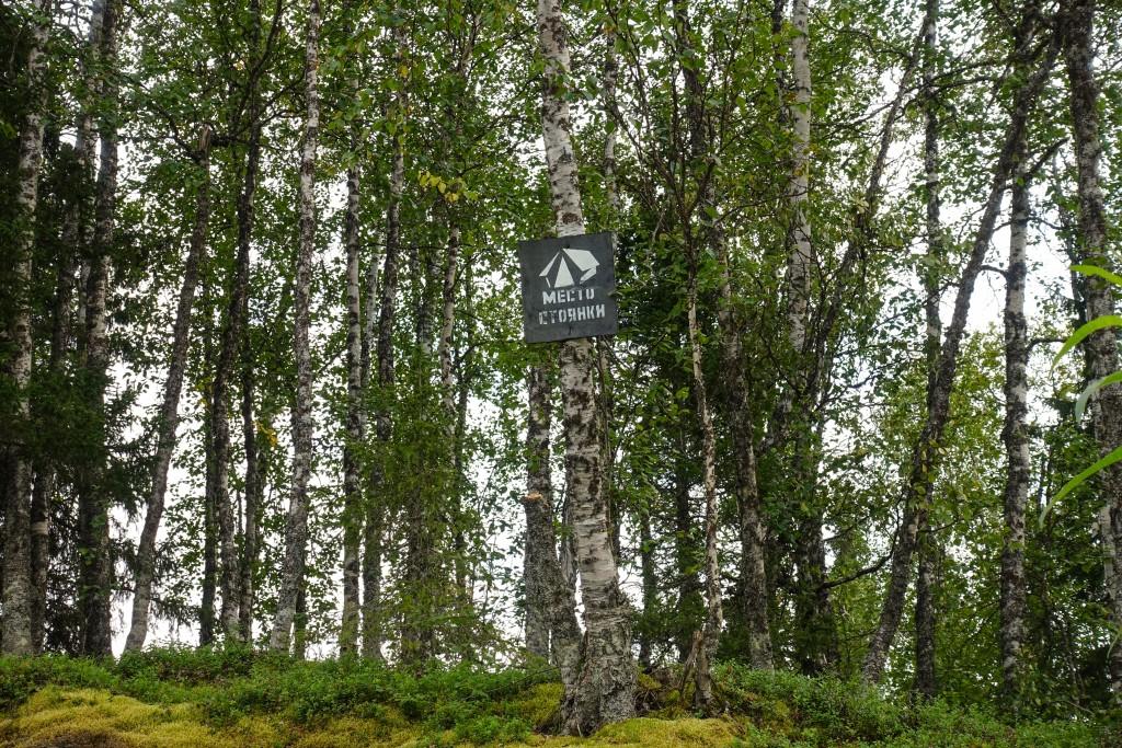 Oznaczenie miejsca biwakowego w parku narodowym Jugyd wa