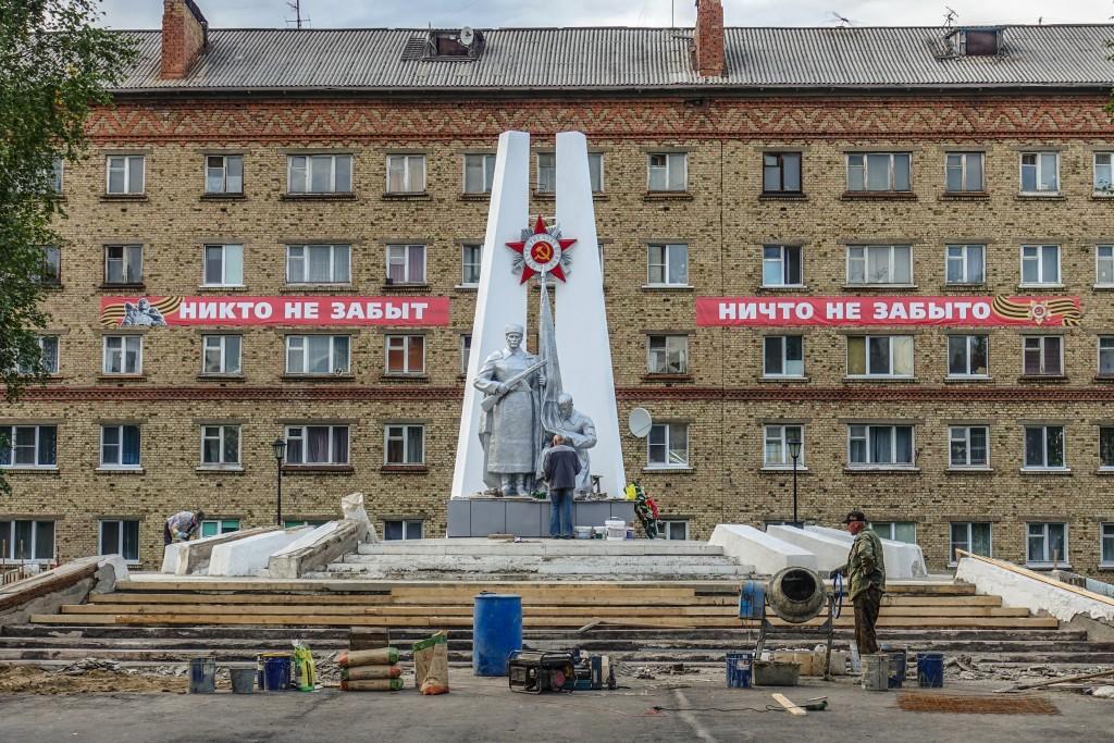 Pomnik wielkiej wojny ojczyznianej