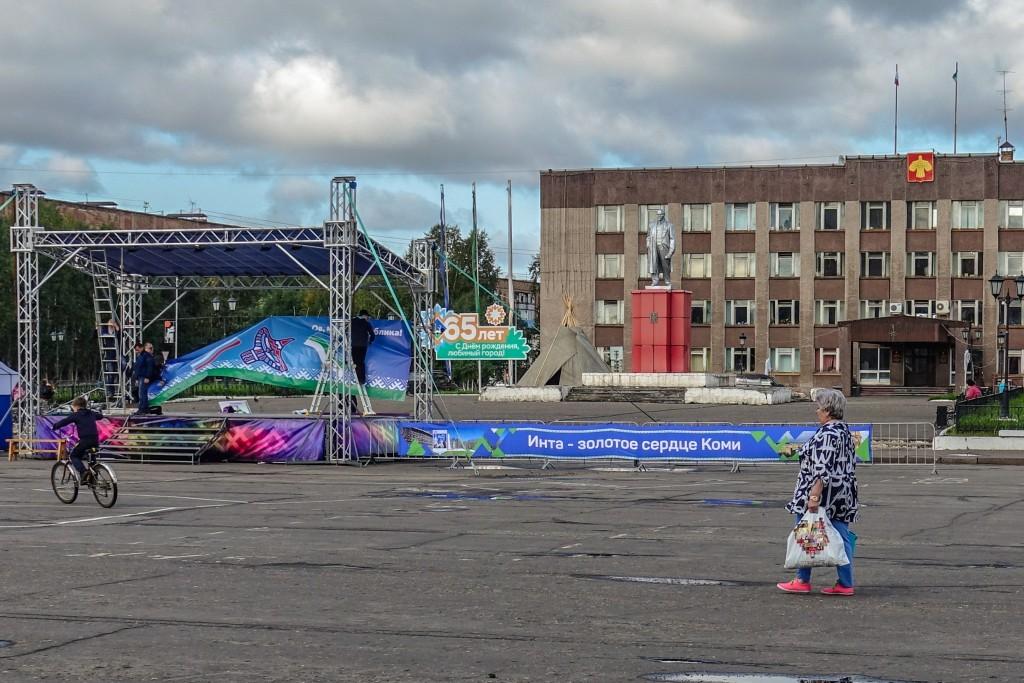 Plac w Incie Rosja