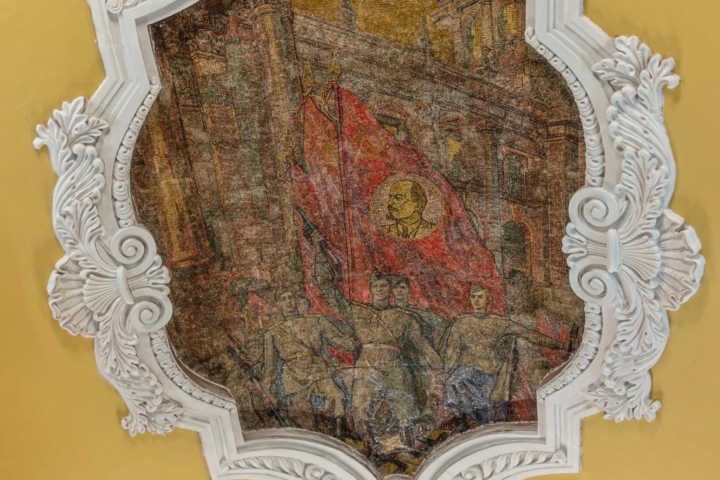 Mozaika Metro w Moskwie