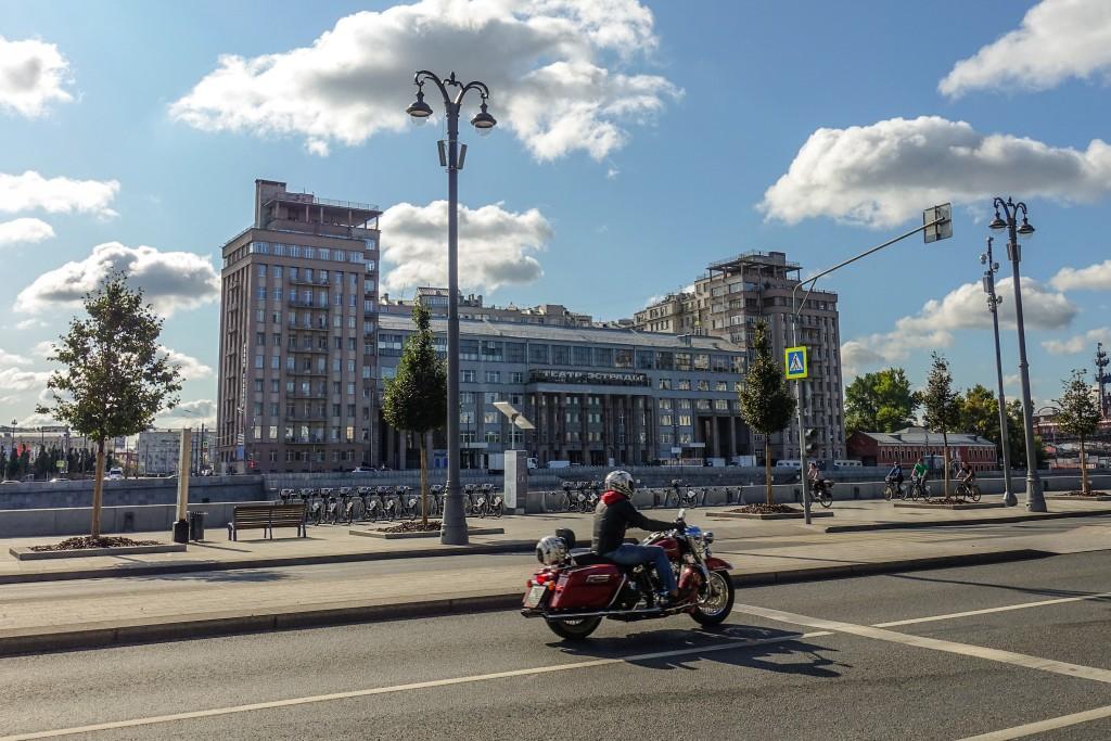 Teatr estrady Moskwa