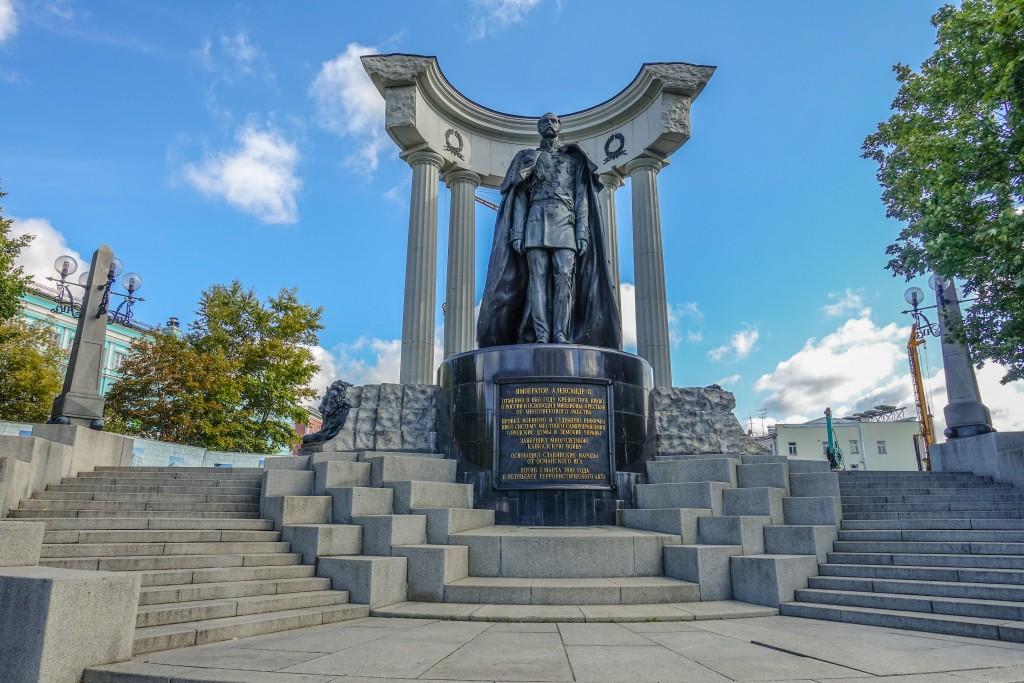 Pomnik Cara Aleksandra II