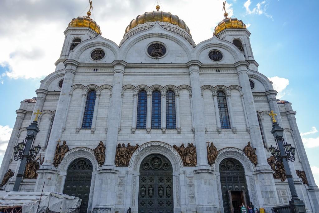 Sobór Chrystusa zbawiciela Moskwa
